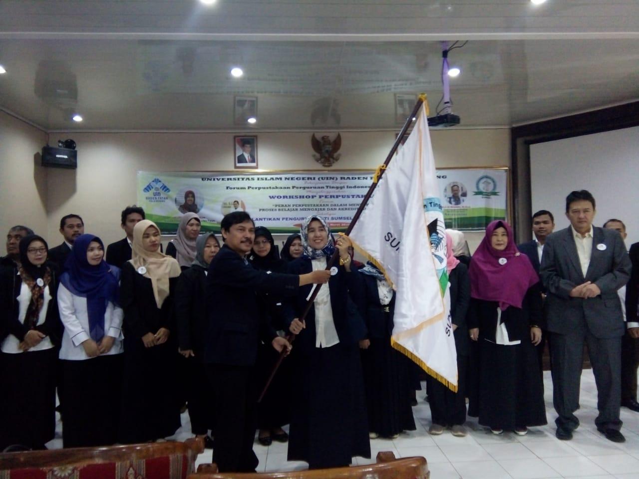 Pelantikan FPPTI Wilayah Sumatera Selatan dan Workshop Perpustakaan